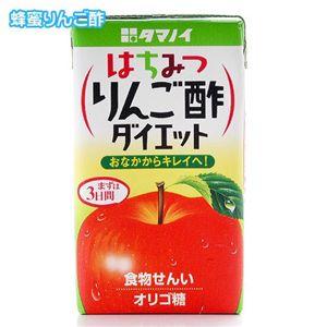 タマノイ はちみつ酢 ダイエット 蜂蜜りんご酢 48パックセット - 拡大画像