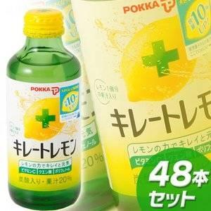 【ケース販売】 ポッカ キレートレモン 48本セット まとめ買い - 拡大画像