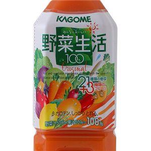 野菜生活100 930g オリジナル 12本セット - 拡大画像