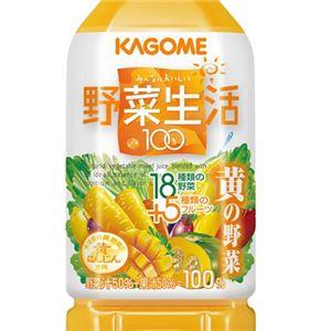 野菜生活100 930g 黄の野菜 12本セット - 拡大画像