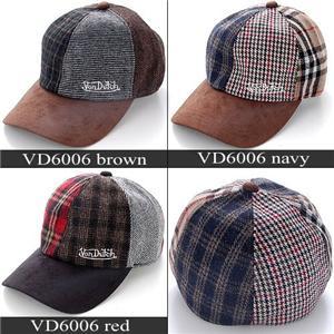 VONDUTCH 帽子 VD6006 レッド - 拡大画像