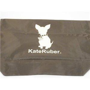 KateRuber(ケイトルーバー) エコバッグ ECO ブラウン