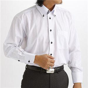 Falchi New York(ファルチ ニューヨーク) メンズ ボタンダウンYシャツ F-D2 3枚セット LLサイズ - 拡大画像