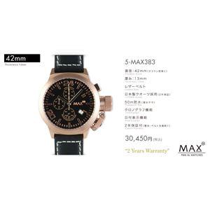 MAX XL WATCH 【マックス ウォッチ】 腕時計 5-MAX383 42mm FACE LINE - 拡大画像