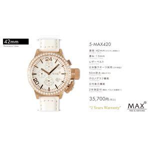 MAX XL WATCH 【マックス ウォッチ】 腕時計 5-MAX420 42mm FACE LINE - 拡大画像