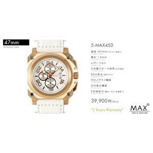 MAX XL WATCH 【マックス ウォッチ】 腕時計 5-MAX450 47mm FACE LINE - 拡大画像