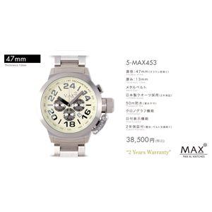 MAX XL WATCH 【マックス ウォッチ】 腕時計 5-MAX453 47mm FACE LINE - 拡大画像