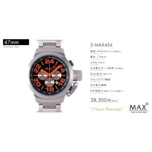 MAX XL WATCH 【マックス ウォッチ】 腕時計 5-MAX456 47mm FACE LINE - 拡大画像