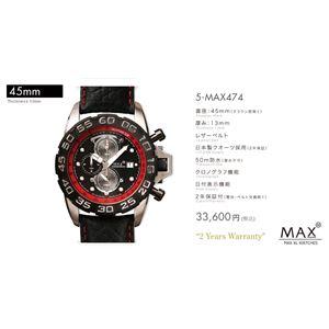 MAX XL WATCH 【マックス ウォッチ】 腕時計 5-MAX474 45mm FACE LINE - 拡大画像