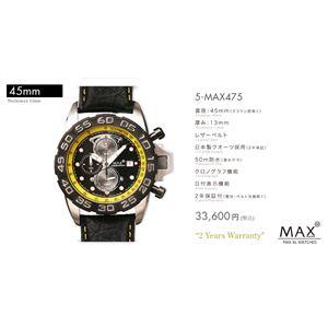 MAX XL WATCH 【マックス ウォッチ】 腕時計 5-MAX475 45mm FACE LINE - 拡大画像