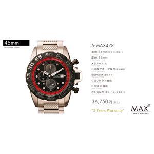 MAX XL WATCH 【マックス ウォッチ】 腕時計 5-MAX478 45mm FACE LINE - 拡大画像