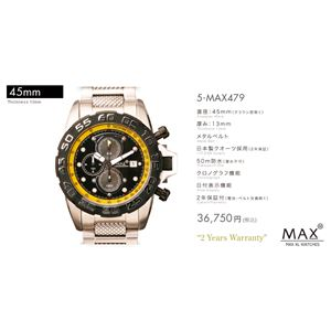 MAX XL WATCH 【マックス ウォッチ】 腕時計 5-MAX479 45mm FACE LINE - 拡大画像