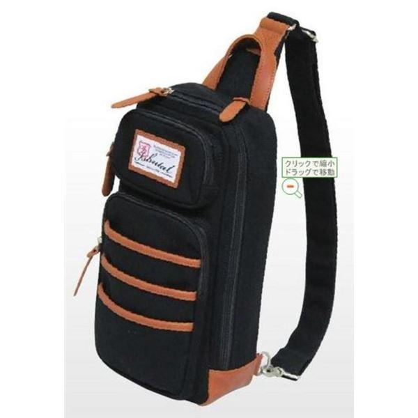 BC-ISHUTAL(ビーシーイシュタル)ポッケ ウエストバッグipo-5004bkf00