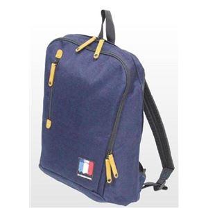 BC-ISHUTAL(ビーシーイシュタル)タック バッグ itk-6007nv h01