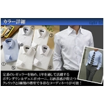 形態安定スリムフィットワイシャツ5枚セット