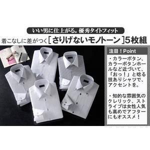 さりげないモノトーンで決める モノトーンデザインシャツ5枚組 【50226】LL/裄丈86 SET50226-50227