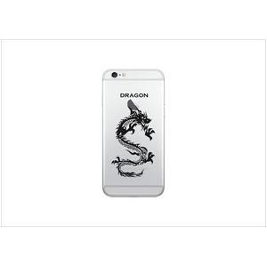 Luminoso ルミノソ LED スマホフラッシュケース For iPhone6/6S PLUS dragon