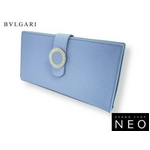Bvlgari(ブルガリ) 2つ折り長財布 B-ZERO1 ブルー 22163 2009新作【送料無料】