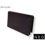 Bvlgari(ブルガリ) カードケース チョコレート 20832 2009新作【送料無料】