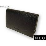 Bvlgari(ブルガリ) 名刺入れ カードケース ブラック 20361 2009新作【送料無料】