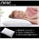【サラッと快適寝具】salaf(サラフ) エアラッセルパイプ枕