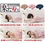 【便利&快適♪】横向き寝用まくら 楽だ寝え(ネイビー)