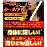 mismo(ミスモ)交換フレーバーカートリッジ【3箱セット】 グレープフルーツ