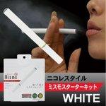 ニコレスタイル mismo(ミスモ) スターターキット ホワイト (日本製カートリッジ付)