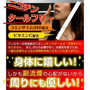 電子タバコ「mismo/ミスモ」スターターキット ピンク 通販、販売
