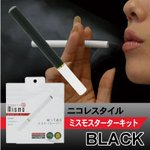 ニコレスタイル mismo(ミスモ) スターターキット ブラック (日本製カートリッジ付)