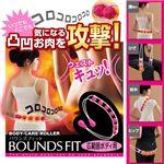バウンズフィット ¥3150でご提供!