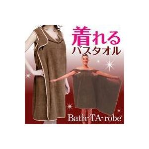 [テレビ朝日]SmaSTATION (2010/5/15) 放送 バスタローブ チョコレートブラウン