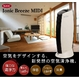 シャーパーイメージ 空気清浄機 イオニックブリーズ MIDI ホワイト - 縮小画像1