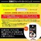 ニコレスタイル mismo(ミスモ) コーヒー味専用 スターターキット ホワイト (日本製カートリッジ付) - 縮小画像4