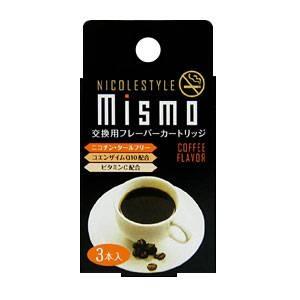 電子タバコ「mismo/ミスモ」交換カートリッジ【3箱セット】(コーヒー味) 通販、販売