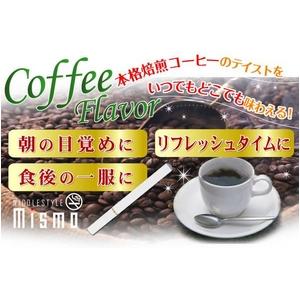 ニコレスタイル mismo(ミスモ) 交換フレーバーカートリッジ【6箱セット(18本入り)】 コーヒー