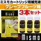 ニコレスタイル mismo(ミスモ) 補充液【3本セット】 グレープフルーツ