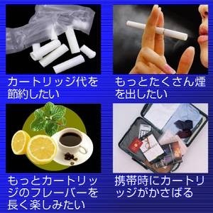 ニコレスタイル mismo(ミスモ) 補充液【3本セット】 グレープフルーツ (日本製)