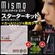 【スペシャルセット】mismo(ミスモ)  ホワイト(スターターキット×ミントカートリッジ3箱×専用ケースブラック) 写真1