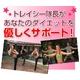 トレイシー・マレット スーパーボディブートキャンプ(日本語版) 写真2