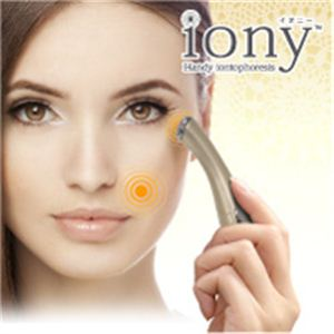 iony(イオニー) ハンディーイオン導入器 シャンパンゴールド - 拡大画像
