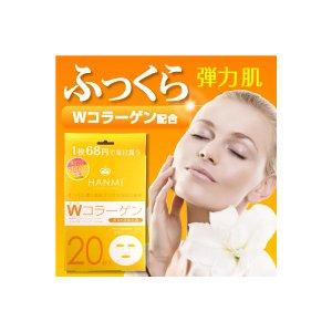 MIGAKI ハンミフェイスマスク プラス Wコラーゲン - 拡大画像