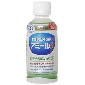 アミールS 200ml*24本 【特定保健用食品(トクホ)】 - 拡大画像