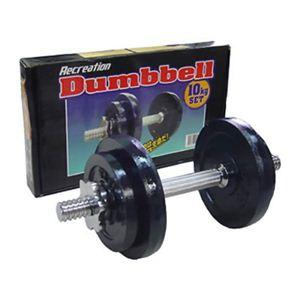 JTW ダンベル 10kgセット - 拡大画像