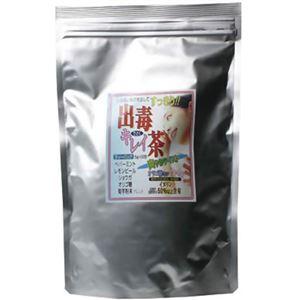 出毒キレイ茶(でどくきれい茶) 30包 - 拡大画像
