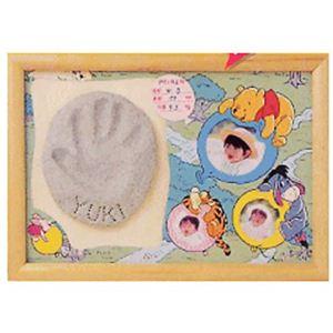 くまのプーさん(赤ちゃんの手形・足形ストーンレリーフ)