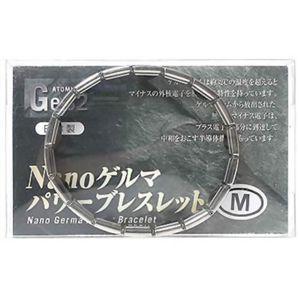 Nano ゲルマパワーブレスレット M