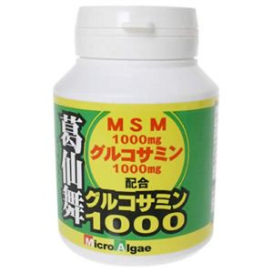 葛仙舞グルコサミン1000 96g