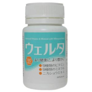 ウェルタ(葉酸180μg配合)
