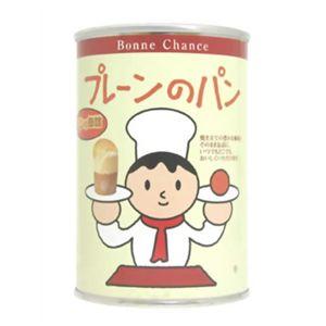 Bonne Chance パンの缶詰 プレーンのパン 24缶